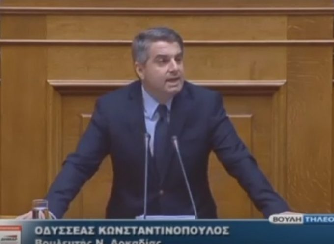 Οδ.Κωνσταντινόπουλος: «Μεγάλες ευθύνες της Κυβέρνησης για τις καθυστερήσεις υλοποίησης των προγραμμάτων δακοκτονίας»