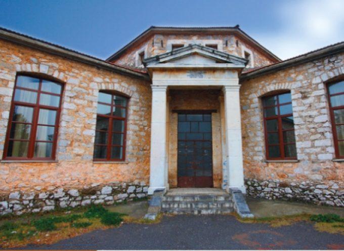 Αναβάλλεται το διήμερο πολιτιστικών εκδηλώσεων στην Βλαχοκερασιά