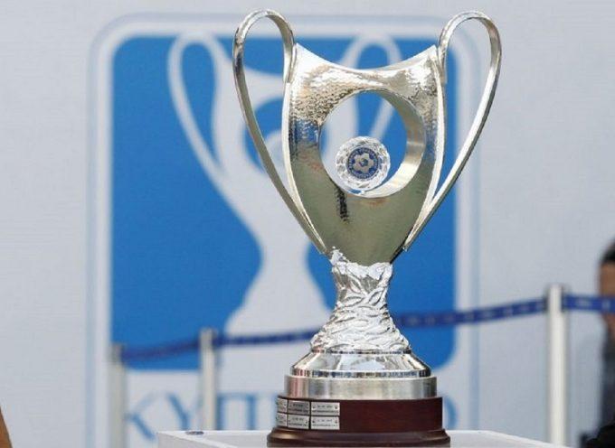 Σε βατό όμιλο ο Αστέρας Τρίπολης για το Κύπελλο Ελλάδας