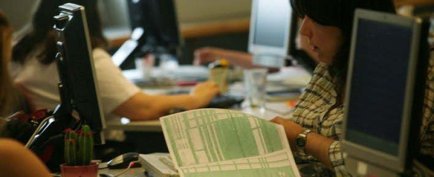 Τροποποιητικές δηλώσεις για τα αναδρομικά των συνταξιούχων -Aνοιξε η εφαρμογή