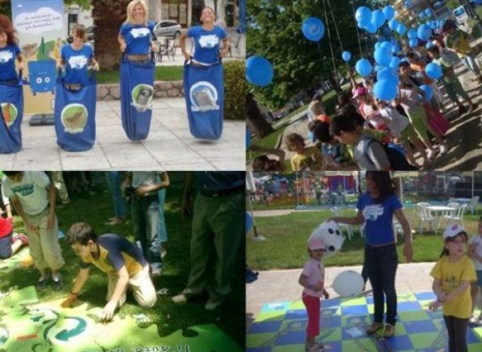 Τα παιδιά παίζουν και ανακυκλώνουν…στην πλατεία Άρεως