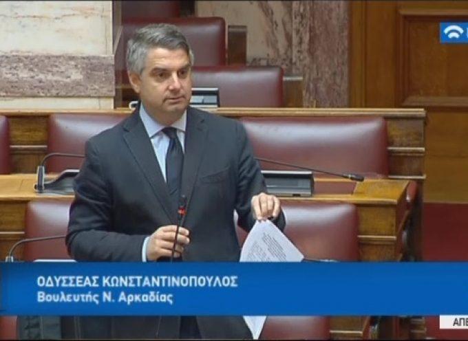 Σε κανένα ερώτημα του Οδ.Κωνσταντινόπουλου για την αποζημίωση των αγροτών της Μαντινείας και Κορυθίου δεν απάντησε ο Υπ. Αγροτικής Ανάπτυξης στη Βουλή