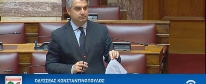 Ερώτηση κατέθεσε ο Οδ. Κωνσταντινόπουλος για την έλλειψη καθηγητών στο Γυμνάσιο και Λύκειο Τροπαίων
