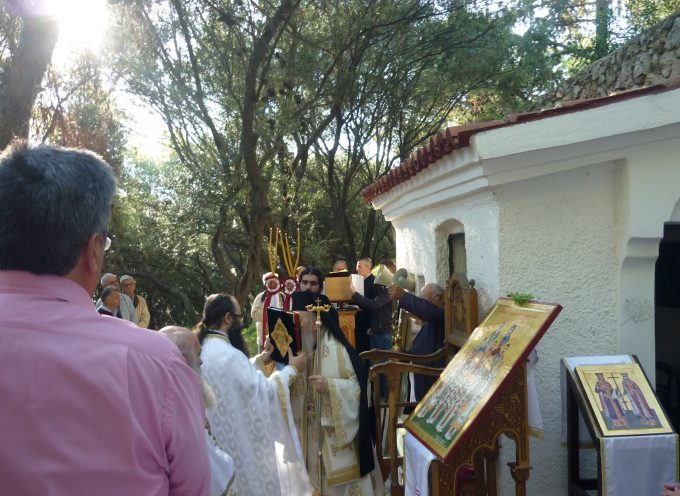 Εορτασμός Γορτυνίων Αγίων