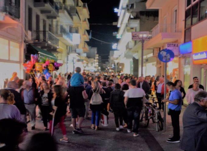Ανοικτά τα καταστήματα στην Τρίπολη την Κυριακή 4 Νοεμβρίου