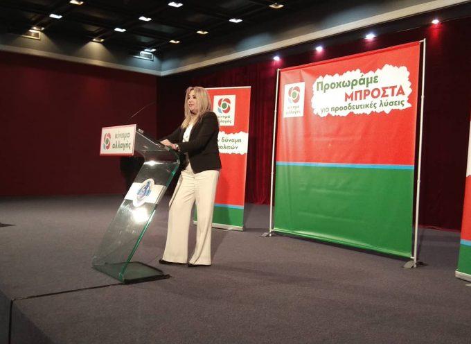 Φ. Γεννηματά από Τρίπολη: Στηρίζουμε τον συνδυασμό Πελοποννησιακή Συμμαχία 2019 με επικεφαλής τον Γιάννη Μπουντρούκα (φωτο)