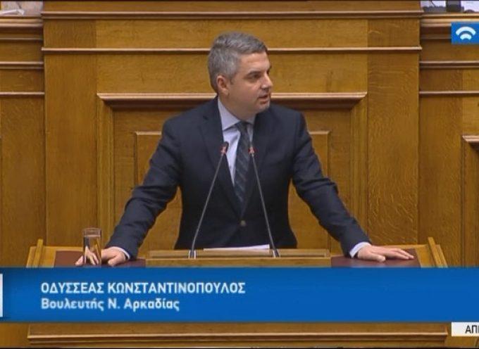 Οδ.Κωνσταντινόπουλος: Υποκρισία δίχως τέλος από τον ΣΥΡΙΖΑ – Καλέστε εισαγγελέα για το σκάνδαλο ΛΑΡΚΟ!