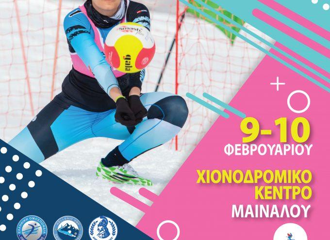 Ο Δήμος Τρίπολης υποδέχεται το Πανελλήνιο Πρωτάθλημα Snowvolley στο χιονοδρομικό κέντρου Μαινάλου