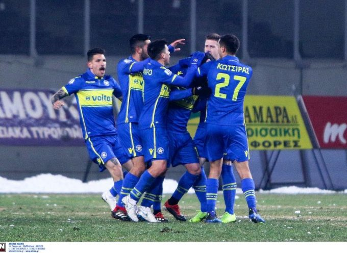 ΑΕΛ – Αστέρας Τρίπολης 3-2: Όλα ανοιχτά