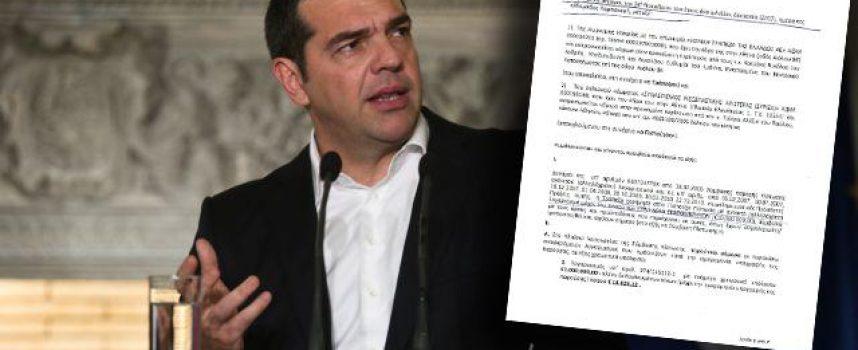Αποκαλυπτικό έγγραφο : Πώς ρύθμισε ο ΣΥΡΙΖΑ το δάνειό του