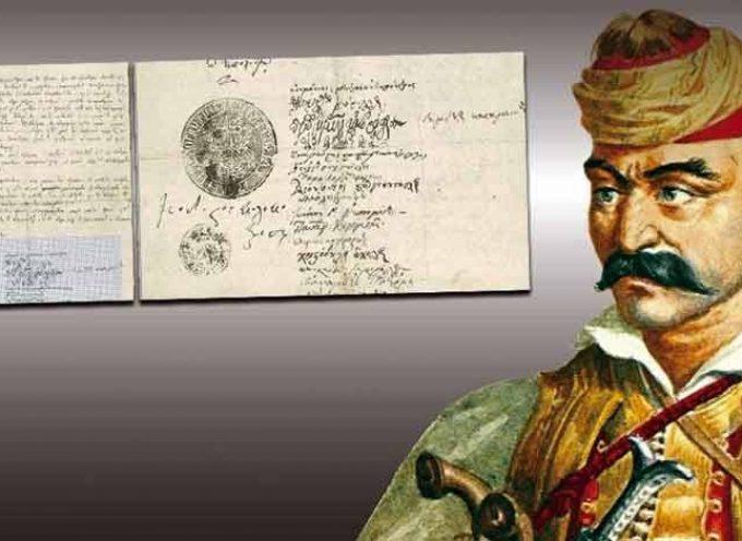 Οδ.Κωνσταντινόπουλος: Κίνδυνος αφελληνισμού του σημαντικού κειμηλίου της ιστορικής μνήμης, του όρκου του Θεόδωρου Κολοκοτρώνη