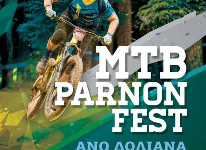 Αγώνες ποδηλάτου MTB στα Άνω Δολιανά