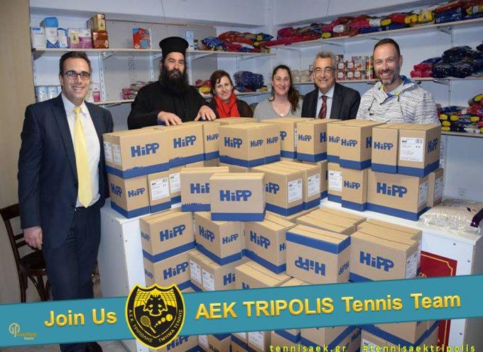 Δωρεά παιδικών τροφών από την ΑΕΚ Τρίπολης στο Κοινωνικό Παντοπωλείο Μητρόπολης