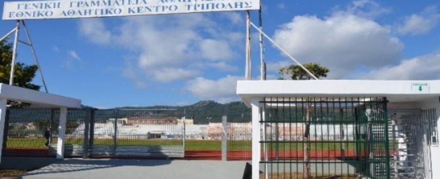 744.000 ευρώ από το πρόγραμμα «ΦιλόΔημος» για το ΔΑΚ Τρίπολης