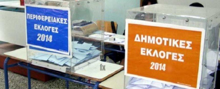 Αυτοδιοικητικές εκλογές 2019: Τι απαγορεύεται, τι επιτρέπεται στις εμφανίσεις των υποψηφίων