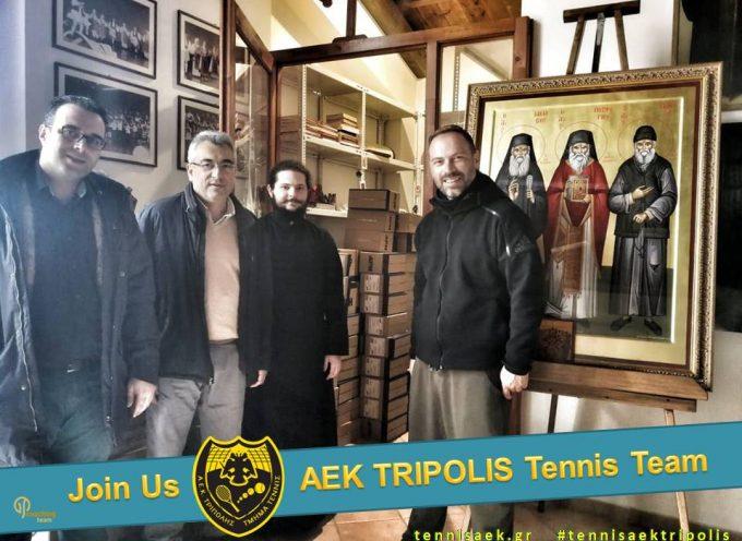 Η ΑΕΚ Τρίπολης στο Κοινωνικό Παντοπωλείο της Μητρόπολης Γόρτυνος & Μεγαλοπόλεως