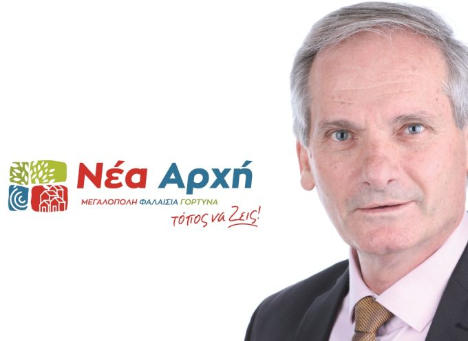 Την Παρασκευή η παρουσίαση του ψηφοδελτίου του Κώστα Μιχόπουλου στη Μεγαλόπολη