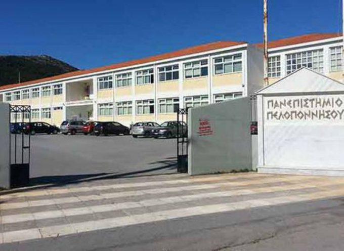Τη δημιουργία μιας σύγχρονης Πανεπιστημιούπολης στην Τρίπολη υποστηρίζει το Επιμελητήριο Αρκαδίας
