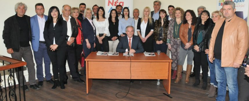 Τους πρώτους 31 υποψηφίους ανακοίνωσε ο συνδιασμός του Κώστα Μιχόπουλου στη Μεγαλόπολη