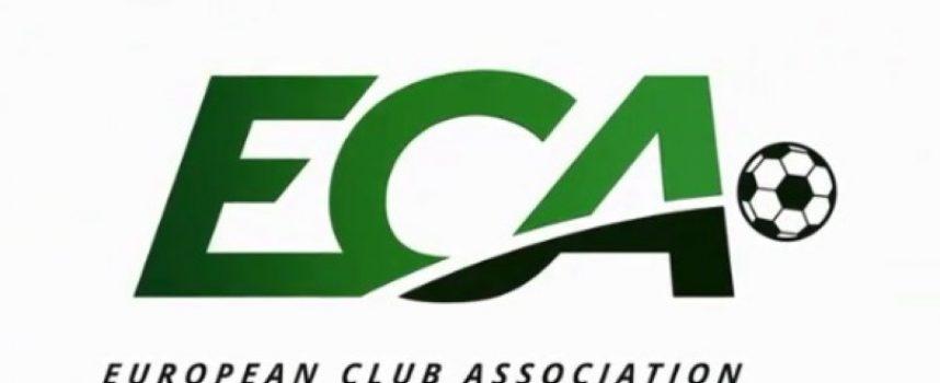 Αστέρας Τρίπολης: Περήφανο μέλος της ECA (vid)