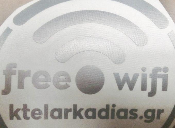Δωρεάν internet πλέον στα Λεωφορεία της ΚΤΕΛ Ν. Αρκαδίας
