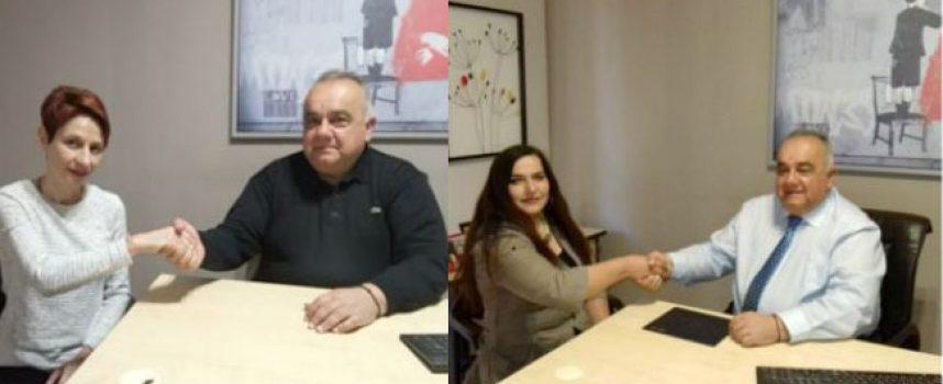 Δύο νέες υποψήφιες ανακοίνωσε ο Δημήτρης Βόσνος