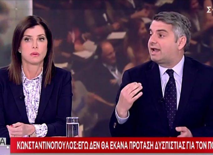 Οδυσσέας Κωνσταντινόπουλος: «Η δήλωση του κ. Πολάκη είναι κατάπτυστη»