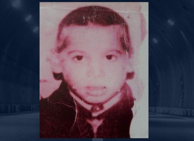 Λεβίδι: Αναζητούν τον αδελφό τους 34 χρόνια μετά την εξαφάνισή του- Το μυστικό που θάφτηκε
