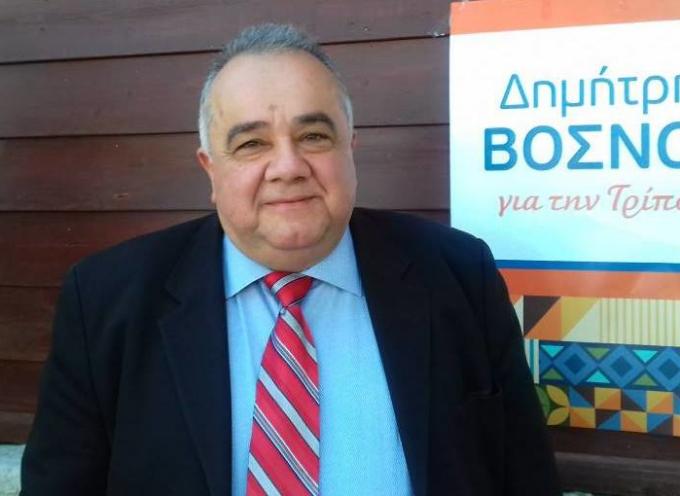 Τέσσερις νέες υποψηφιότητες για τον συνδιασμό του Δημήτρη Βόσνου