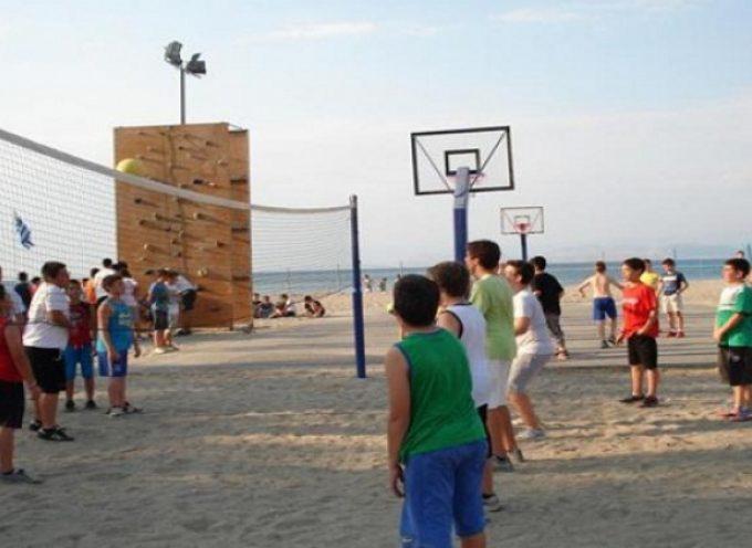 Αρχίζουν οι αιτήσεις για τις παιδικές κατασκηνώσεις του Δήμου Τρίπολης