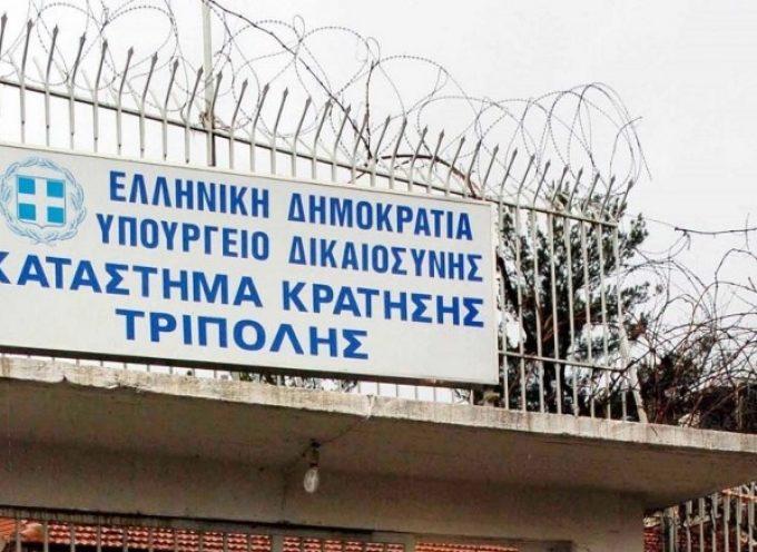 Στις φυλακές Τρίπολης ο «πατέρας» που ασελγούσε στην ανήλικη κόρη του