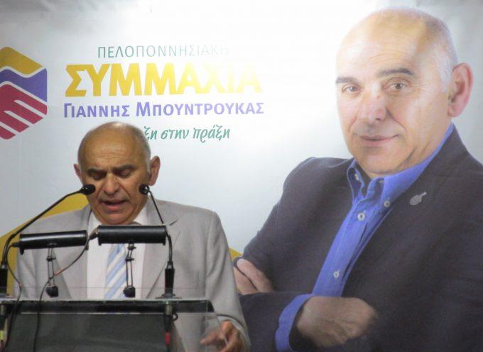 Με επιτυχία πραγματοποιήθηκε η προεκλογική ομιλία του Γιάννη Μπουντρούκα στην Τρίπολη