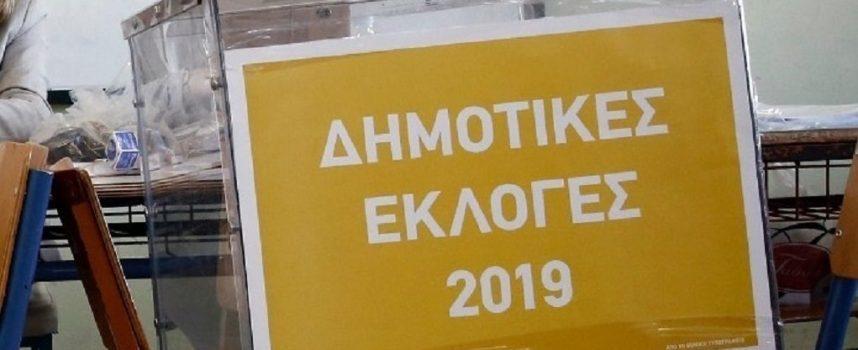 Η σταυροδοσία των υποψήφιων Δημοτικών Συμβούλων στο Δήμο Τρίπολης