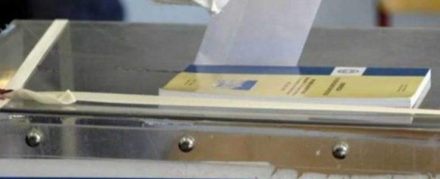 Τα επίσημα αποτελέσματα των κοινοτικών εκλογών στο Δήμο Τρίπολης