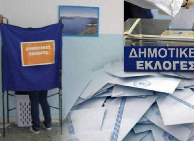 Η σταυροδοσία των υποψήφιων Δημοτικών Συμβούλων στο Δήμο Μεγαλόπολης