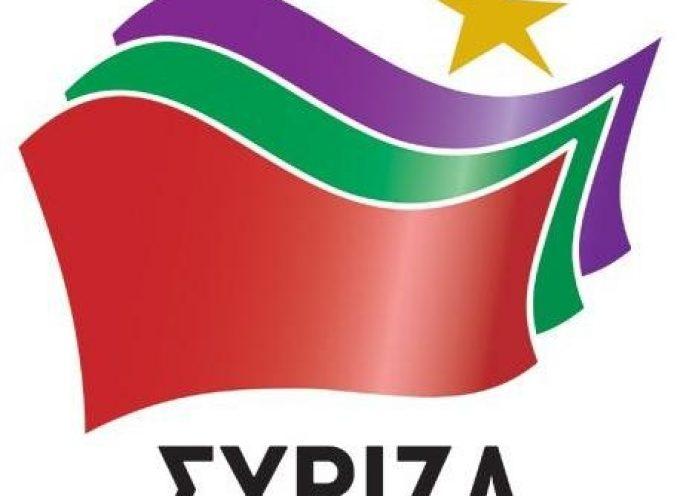 Ανακοινώθηκαν τα ψηφοδέλτια του ΣΥΡΙΖΑ για την Αρκαδία