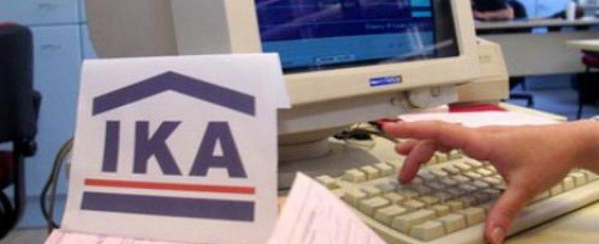 Δείτε τα ένσημά σας με ένα κλικ -Στο atlas.gov