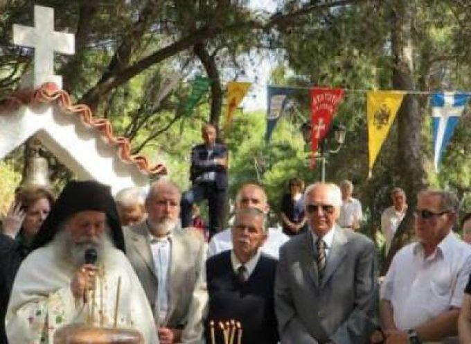 Την Κυριακή ο εορτασμός των 7 Γορτυνίων Αγίων