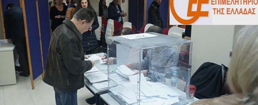 Μάχη μίας ψήφου ΝΔ και ΚΙΝΑΛ στις εκλογές του Οικονομικού Επιμελητηρίου στην Πελοπόννησο