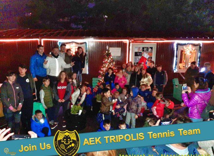 To Χριστουγεννιάτικο δέντρο του ομίλου τένις της ΑΕΚ Τρίπολης
