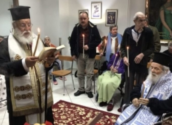 Η τελετή της Αναστάσεως στο Γηροκομείο Τρίπολης