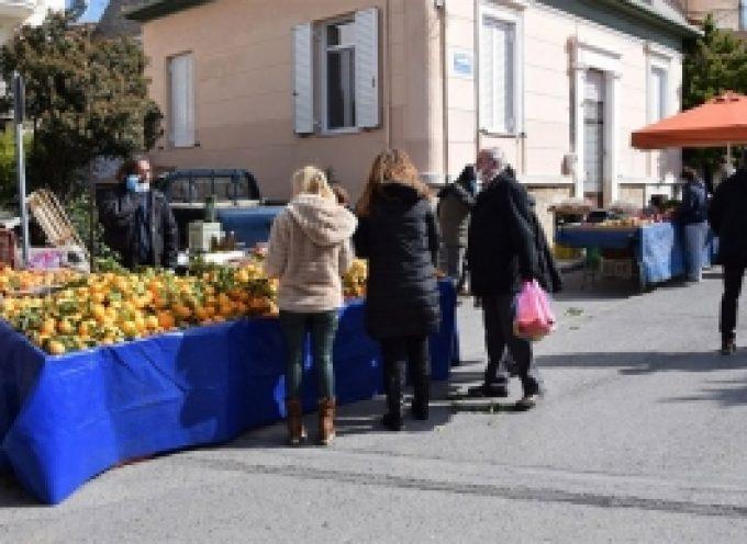 Η λίστα με τους παραγωγούς στις λαϊκές αγορές την Τετάρτη στην Τρίπολη