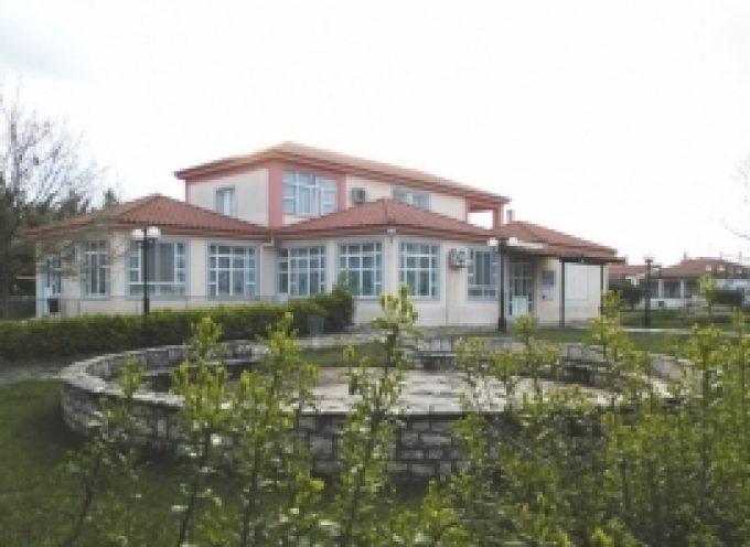 Εγγραφή νηπίων στον Βρεφονηπιακό Σταθμό της Δημοτικής Κοινωφελούς Επιχείρησης Δήμου Μεγαλόπολης
