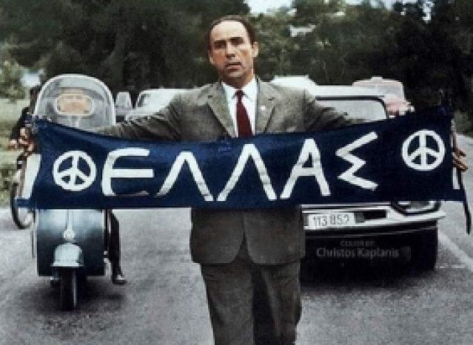 Μήνυμα προέδρου Τ.Κ Κερασίτσας για την συμπλήρωση των 57 χρόνων από το θάνατο του Γρηγόρη Λαμπράκη