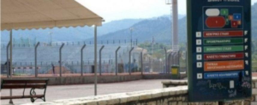 Κλειστό θα είναι από Δευτέρα για το κοινό το Δημοτικό Αθλητικό Κέντρο Τρίπολης