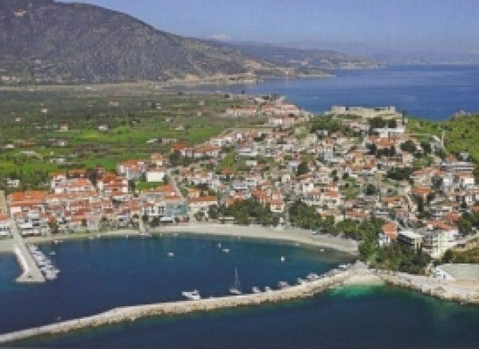 Δήμος Βόρειας Κυνουρίας: Πρόσληψη προσωπικού για την κάλυψη κατεπειγουσών εποχιακών και πρόσκαιρων αναγκών