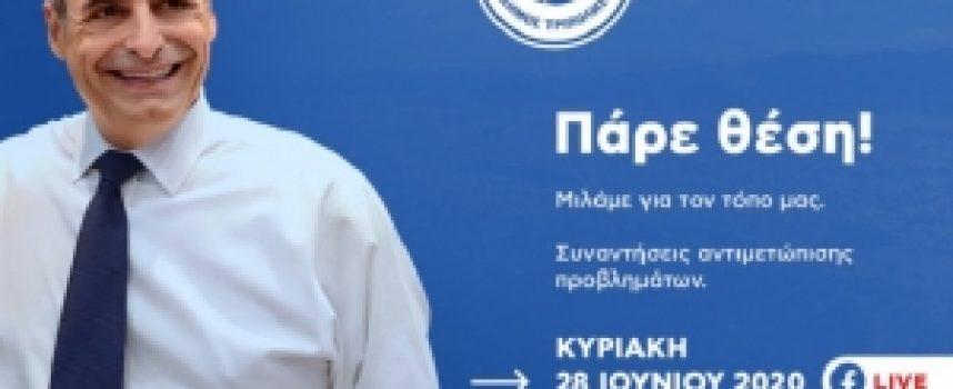 Συνεχίζει την ζωντανή επικοινωνία με τους Δημότες ο Δήμαρχος Τρίπολης