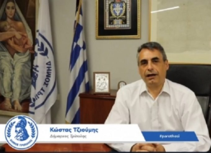 Live απαντήσεις σε ζητήματα που απασχολούν τους Δημότες, έδωσε ο Δήμαρχο Τρίπολης κ. Κώστα Τζιούμη (video)
