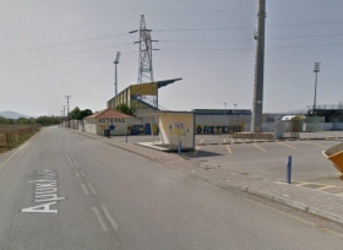 Τρίπολη: Την Τετάρτη ξεκινούν τα έργα στο δρόμο προς το γήπεδο του Αστέρα