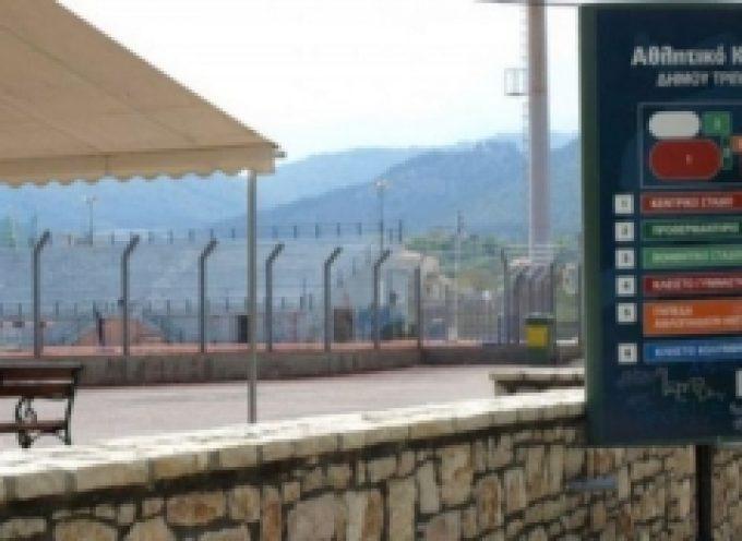 ΝΠΔΔ Τρίπολης: Ανοίγει τις πόρτες του στο κοινό το Δημοτικό Αθλητικό Κέντρο Τρίπολης